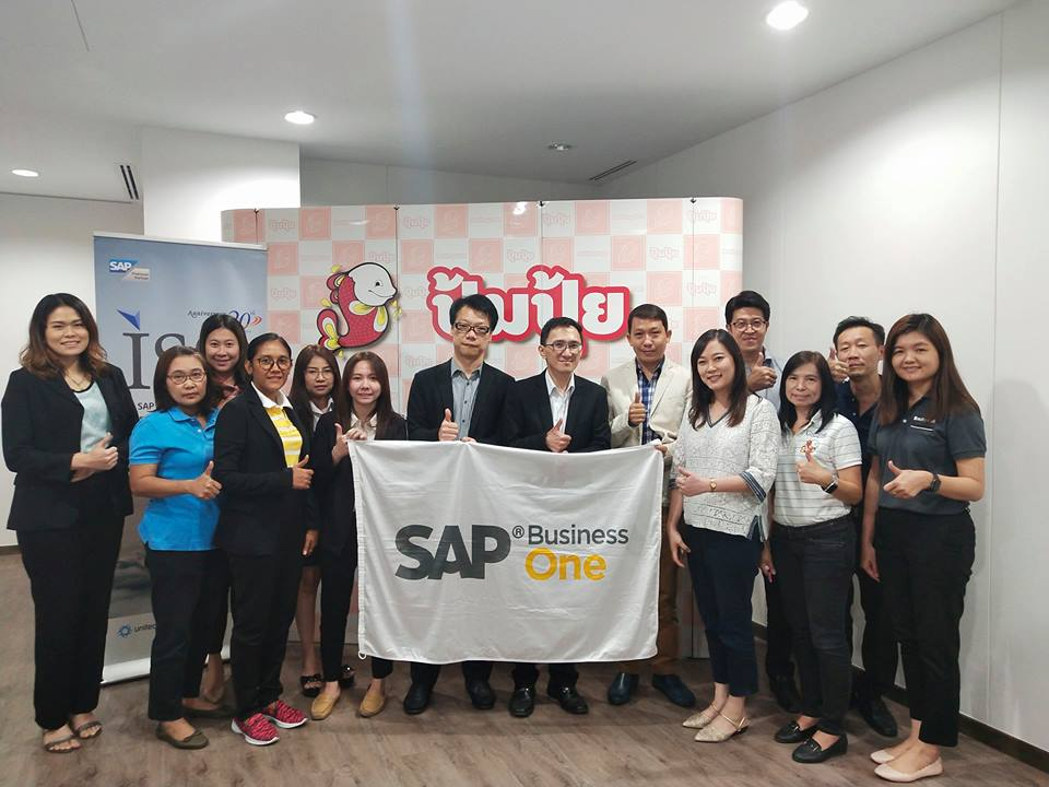 Kick off Project SAP Business One