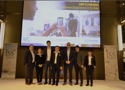 ISS Consulting ร่วมกับ SAP Thailand จัดงานสัมมนา SAP C/4HANA Customer Experience (CX) Day